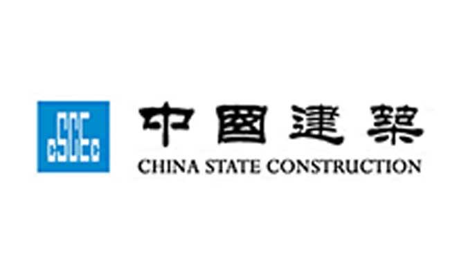 合作伙伴中国建筑CSCEC