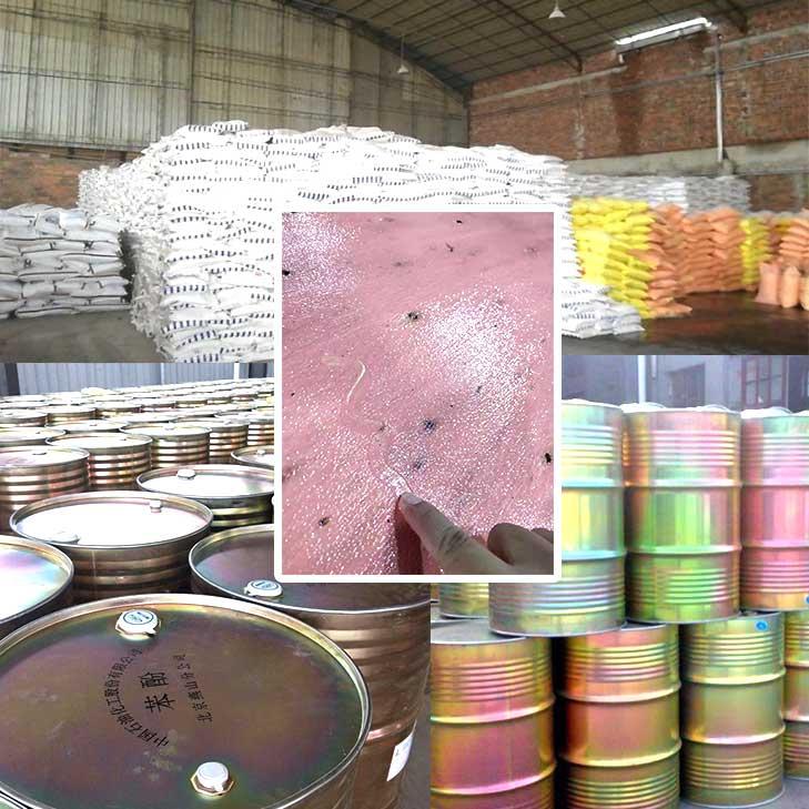 黑豹木业自有配胶工厂原料保障
