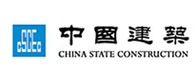 黑豹建筑模板为中国建筑集团项目助力