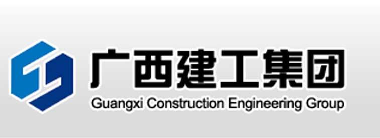 黑豹建筑模板为广西建工集团项目助力