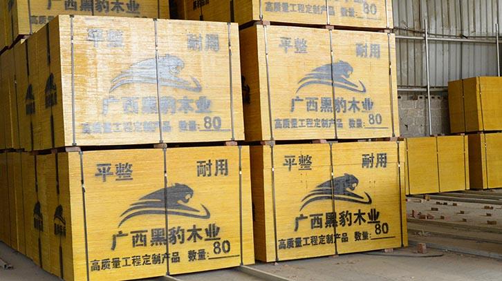 南宁模板厂黑豹木业