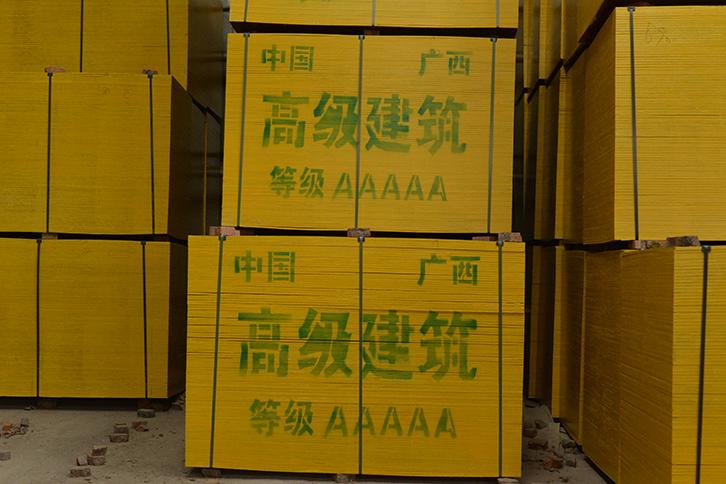广西模板厂供应1.5mm铁红面模板
