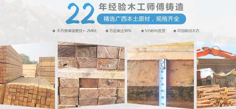 广西南宁十大建筑模板生产厂家排名4