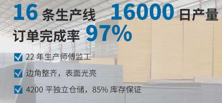 广西南宁十大建筑模板生产厂家排名8