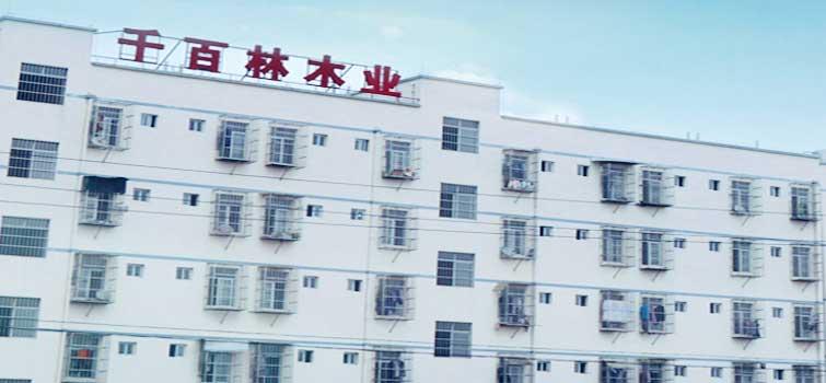 广西南宁十大建筑模板生产厂家排名9