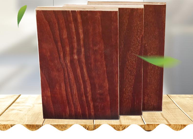 南宁建筑模板质量与价格相等