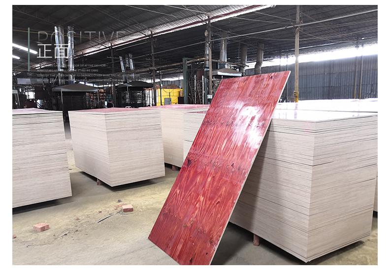 南宁建筑木模板厂发价是多少钱一张