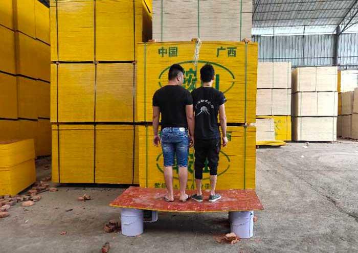 贵港建筑模板十大排名-广西贵港十大模板厂