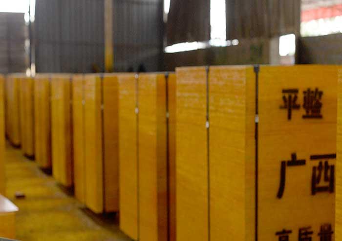 供应成都建筑木模板的生产厂家