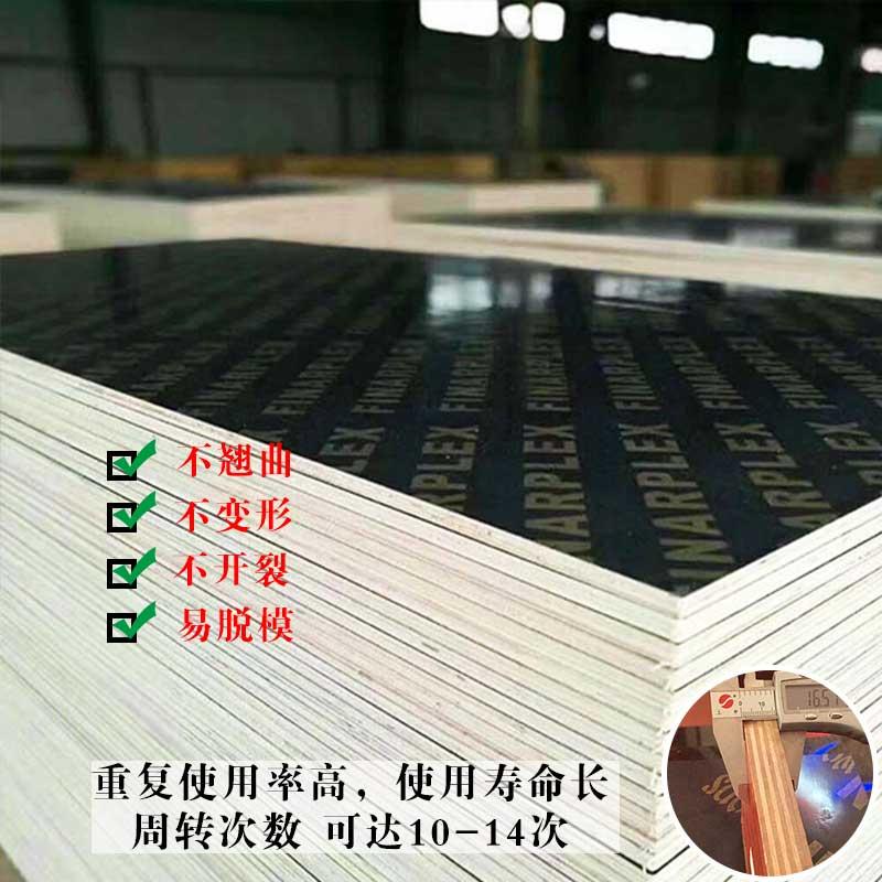 南宁建筑模板厂家