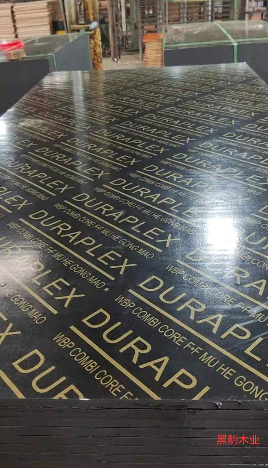 DURAPLEX建筑覆膜板生产厂家(建筑覆膜板多少钱)