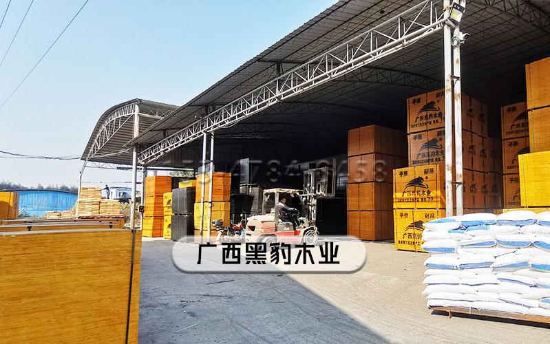 广西黑豹木业