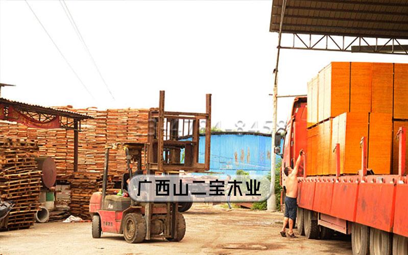广西山二宝木业